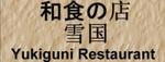 Yukiguni Japanese Restaurant Logo